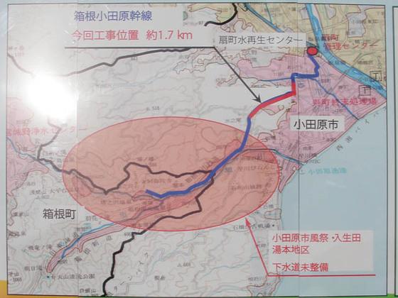 https://blog-001.west.edge.storage-yahoo.jp/res/blog-fe-4e/bazu55555/folder/109946/34/33858834/img_6_m?1556047099