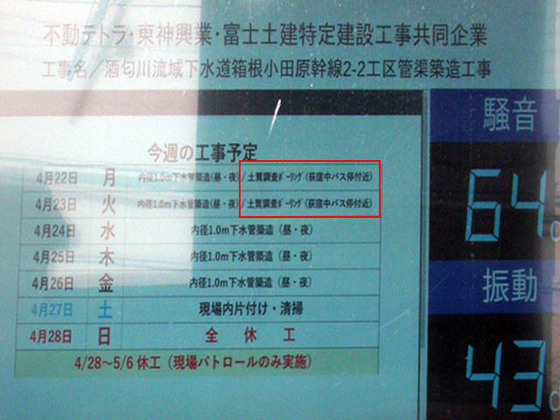 https://blog-001.west.edge.storage-yahoo.jp/res/blog-fe-4e/bazu55555/folder/109946/34/33858834/img_8_m?1556047099