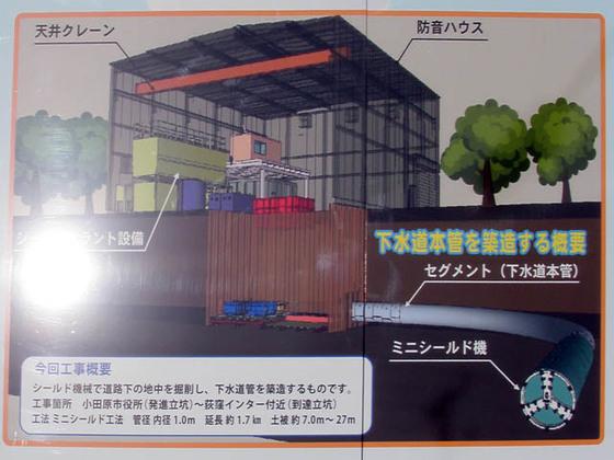 https://blog-001.west.edge.storage-yahoo.jp/res/blog-fe-4e/bazu55555/folder/109946/34/33858834/img_9_m?1556047099