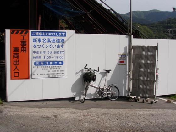 https://blog-001.west.edge.storage-yahoo.jp/res/blog-fe-4e/bazu55555/folder/109946/40/33865240/img_1_m?1556941655