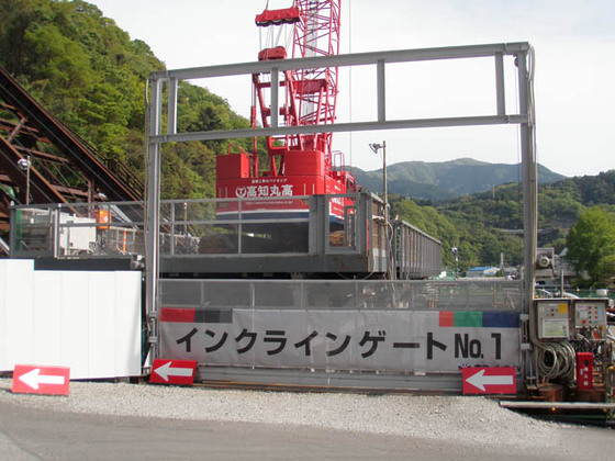 https://blog-001.west.edge.storage-yahoo.jp/res/blog-fe-4e/bazu55555/folder/109946/40/33865240/img_2_m?1556941655
