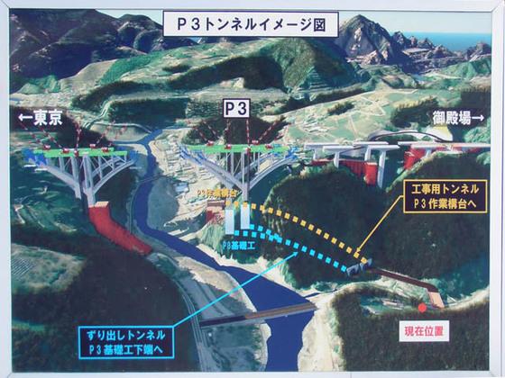 https://blog-001.west.edge.storage-yahoo.jp/res/blog-fe-4e/bazu55555/folder/109946/40/33865240/img_10_m?1556941655