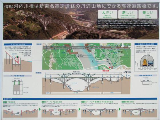 https://blog-001.west.edge.storage-yahoo.jp/res/blog-fe-4e/bazu55555/folder/109946/40/33865240/img_11_m?1556941655