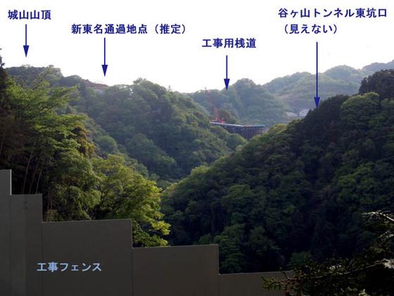 https://blog-001.west.edge.storage-yahoo.jp/res/blog-fe-4e/bazu55555/folder/109946/45/33865245/img_3_m?1556941765