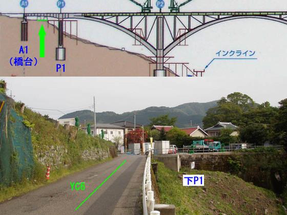 https://blog-001.west.edge.storage-yahoo.jp/res/blog-fe-4e/bazu55555/folder/109946/45/33865245/img_6_m?1556941765