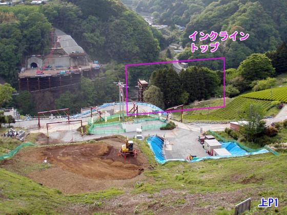 https://blog-001.west.edge.storage-yahoo.jp/res/blog-fe-4e/bazu55555/folder/109946/45/33865245/img_7_m?1556941765