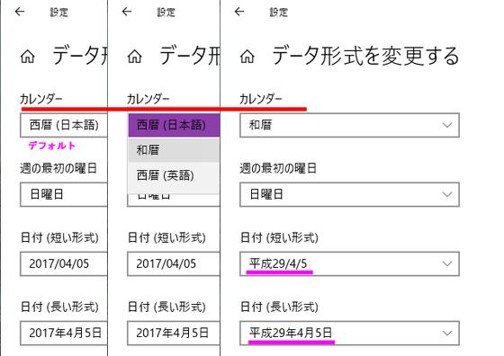 https://blog-001.west.edge.storage-yahoo.jp/res/blog-fe-4e/bazu55555/folder/1036370/69/33865869/img_0_m?1557017981