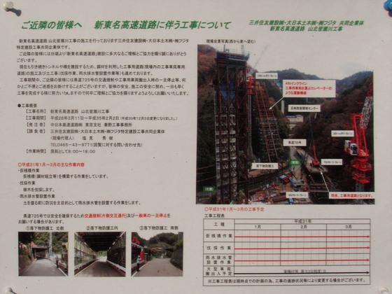 https://blog-001.west.edge.storage-yahoo.jp/res/blog-fe-4e/bazu55555/folder/109946/24/33866224/img_12_m?1557055695