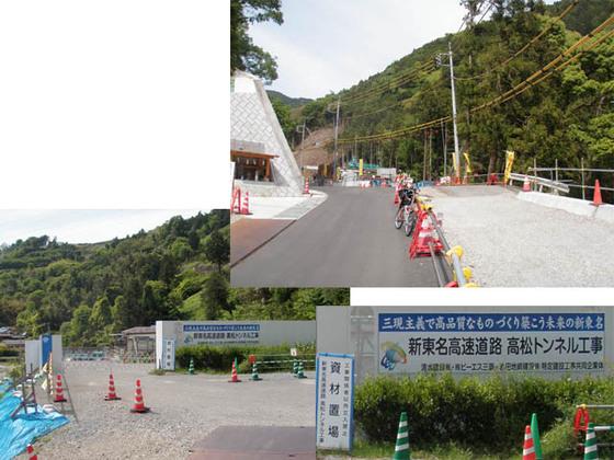 https://blog-001.west.edge.storage-yahoo.jp/res/blog-fe-4e/bazu55555/folder/109946/28/33866628/img_5_m?1557108019