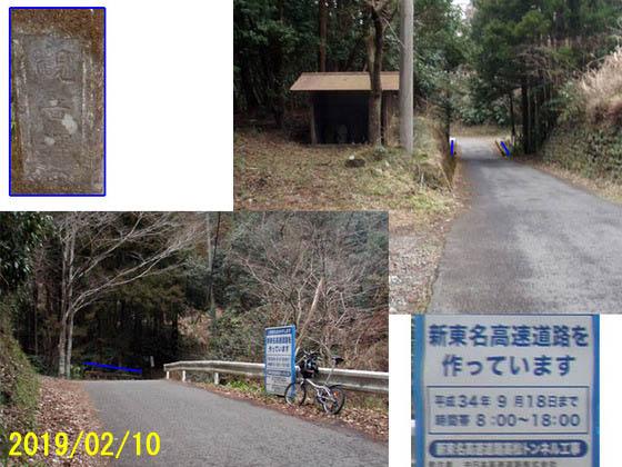 https://blog-001.west.edge.storage-yahoo.jp/res/blog-fe-4e/bazu55555/folder/109946/28/33866628/img_16_m?1557108019