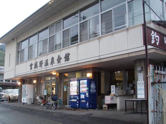 https://blog-001.west.edge.storage-yahoo.jp/res/blog-fe-4e/bazu55555/folder/109946/10/33867910/img_18_m?1557281907