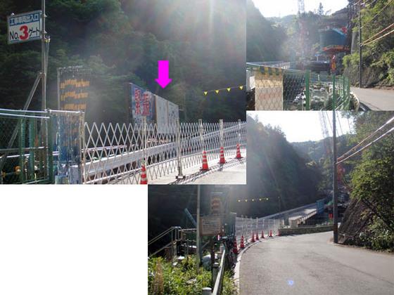 https://blog-001.west.edge.storage-yahoo.jp/res/blog-fe-4e/bazu55555/folder/109946/29/33867029/img_0_m?1557150013