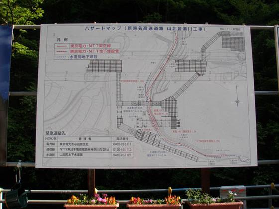 https://blog-001.west.edge.storage-yahoo.jp/res/blog-fe-4e/bazu55555/folder/109946/29/33867029/img_1_m?1557150013