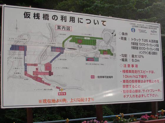 https://blog-001.west.edge.storage-yahoo.jp/res/blog-fe-4e/bazu55555/folder/109946/29/33867029/img_2_m?1557150013