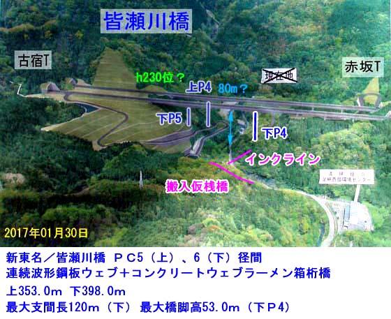 https://blog-001.west.edge.storage-yahoo.jp/res/blog-fe-4e/bazu55555/folder/109946/29/33867029/img_4_m?1557150013