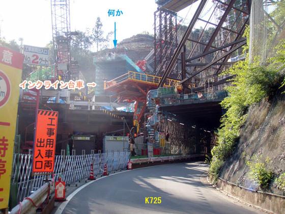 https://blog-001.west.edge.storage-yahoo.jp/res/blog-fe-4e/bazu55555/folder/109946/29/33867029/img_5_m?1557150013