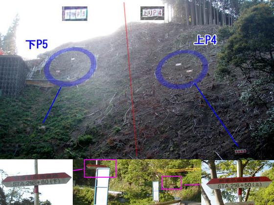https://blog-001.west.edge.storage-yahoo.jp/res/blog-fe-4e/bazu55555/folder/109946/29/33867029/img_15_m?1557150013
