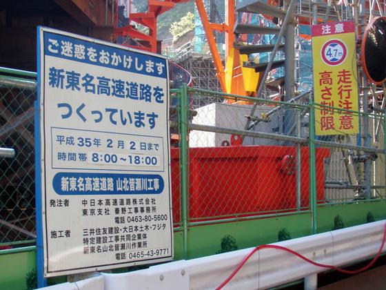 https://blog-001.west.edge.storage-yahoo.jp/res/blog-fe-4e/bazu55555/folder/109946/29/33867029/img_19_m?1557150013