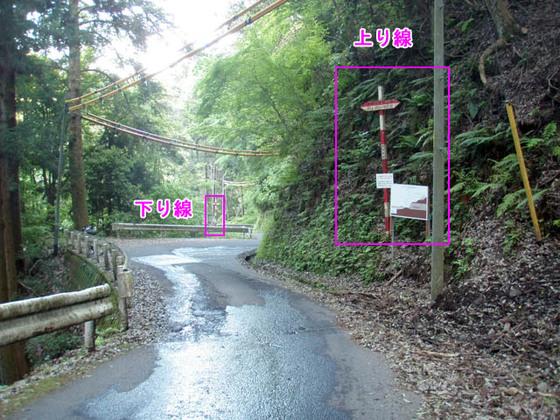 https://blog-001.west.edge.storage-yahoo.jp/res/blog-fe-4e/bazu55555/folder/109946/49/33868949/img_7_m?1557424213