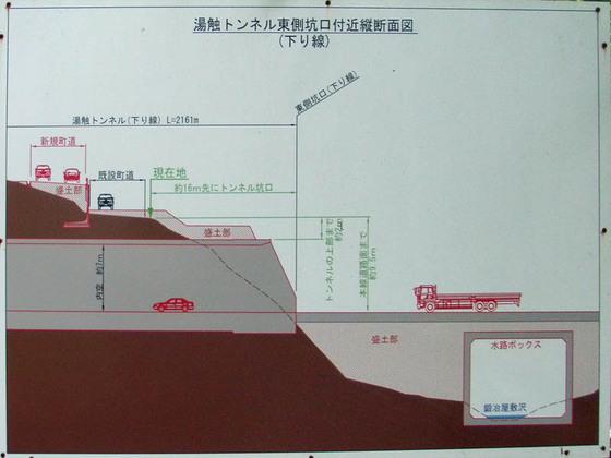 https://blog-001.west.edge.storage-yahoo.jp/res/blog-fe-4e/bazu55555/folder/109946/49/33868949/img_8_m?1557424213