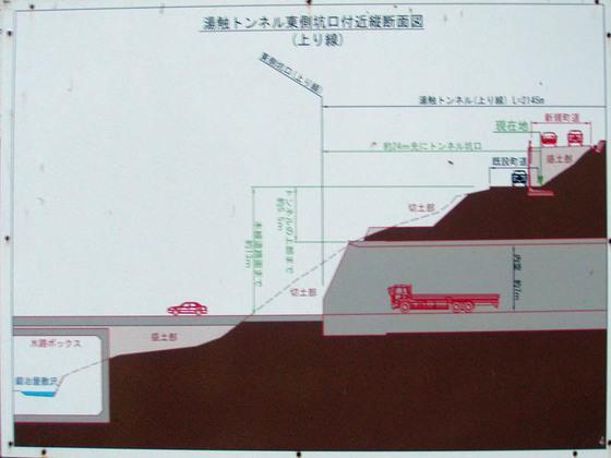 https://blog-001.west.edge.storage-yahoo.jp/res/blog-fe-4e/bazu55555/folder/109946/49/33868949/img_9_m?1557424213