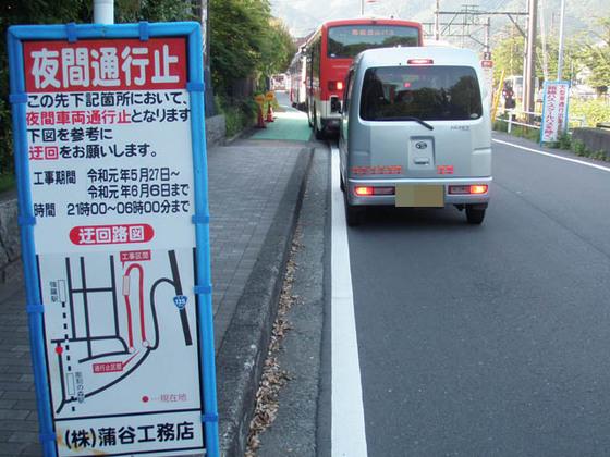 https://blog-001.west.edge.storage-yahoo.jp/res/blog-fe-4e/bazu55555/folder/109946/67/33877967/img_3_m?1558727269