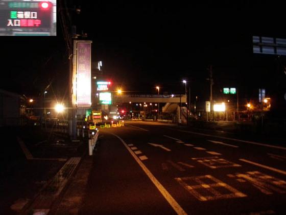 https://blog-001.west.edge.storage-yahoo.jp/res/blog-fe-4e/bazu55555/folder/109946/67/33877967/img_17_m?1558727269