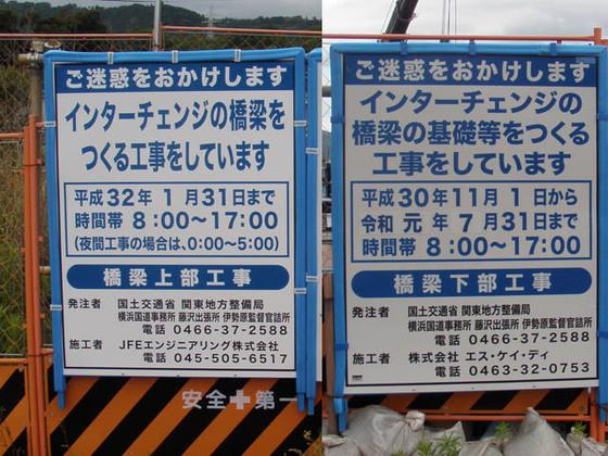 https://blog-001.west.edge.storage-yahoo.jp/res/blog-fe-4e/bazu55555/folder/109946/06/33888306/img_1_m?1560298295
