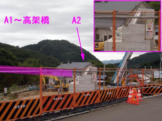 https://blog-001.west.edge.storage-yahoo.jp/res/blog-fe-4e/bazu55555/folder/109946/06/33888306/img_5_m?1560298295