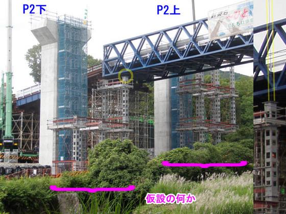 https://blog-001.west.edge.storage-yahoo.jp/res/blog-fe-4e/bazu55555/folder/109946/42/33888342/img_3_m?1560304320