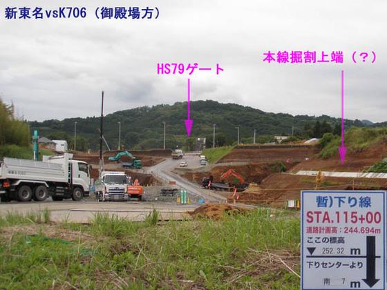 https://blog-001.west.edge.storage-yahoo.jp/res/blog-fe-4e/bazu55555/folder/109946/84/33888384/img_0_m?1560311854