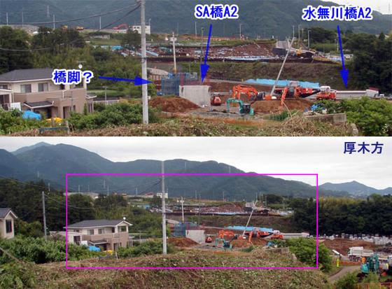 https://blog-001.west.edge.storage-yahoo.jp/res/blog-fe-4e/bazu55555/folder/109946/84/33888384/img_3_m?1560311854