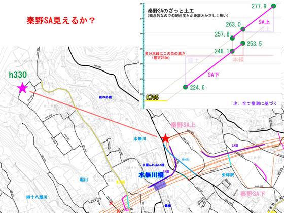 https://blog-001.west.edge.storage-yahoo.jp/res/blog-fe-4e/bazu55555/folder/109946/84/33888384/img_7_m?1560311854