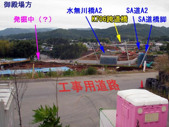 https://blog-001.west.edge.storage-yahoo.jp/res/blog-fe-4e/bazu55555/folder/109946/08/33888708/img_4_m?1560474886