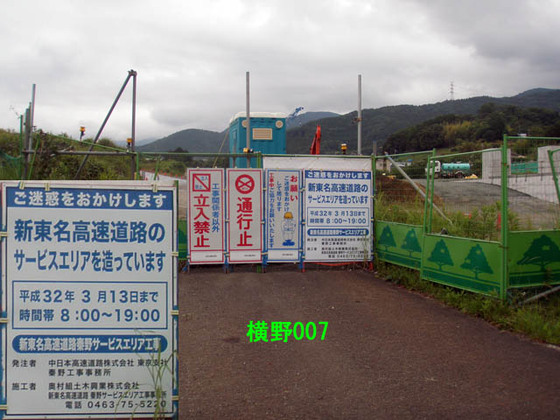 https://blog-001.west.edge.storage-yahoo.jp/res/blog-fe-4e/bazu55555/folder/109946/08/33888708/img_8_m?1560474886