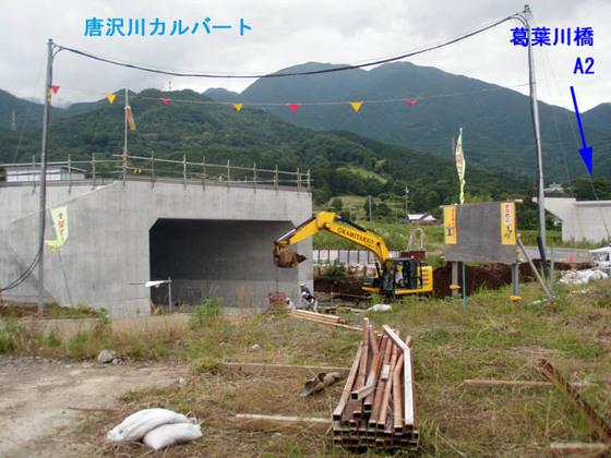 https://blog-001.west.edge.storage-yahoo.jp/res/blog-fe-4e/bazu55555/folder/109946/08/33888708/img_9_m?1560474886