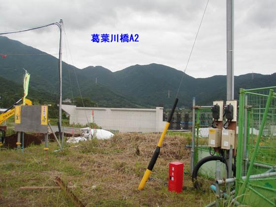 https://blog-001.west.edge.storage-yahoo.jp/res/blog-fe-4e/bazu55555/folder/109946/08/33888708/img_11_m?1560474886