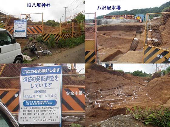 https://blog-001.west.edge.storage-yahoo.jp/res/blog-fe-4e/bazu55555/folder/109946/62/33889762/img_6_m?1560543619