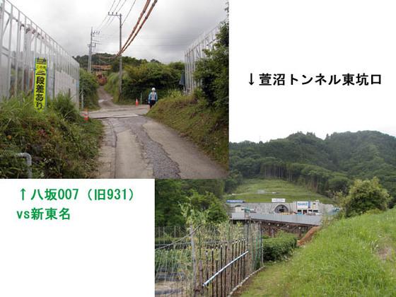 https://blog-001.west.edge.storage-yahoo.jp/res/blog-fe-4e/bazu55555/folder/109946/62/33889762/img_7_m?1560543619