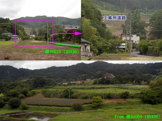 https://blog-001.west.edge.storage-yahoo.jp/res/blog-fe-4e/bazu55555/folder/109946/62/33889762/img_10_m?1560543619