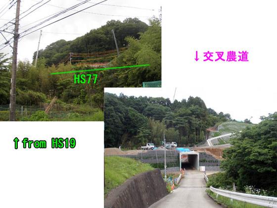 https://blog-001.west.edge.storage-yahoo.jp/res/blog-fe-4e/bazu55555/folder/109946/62/33889762/img_13_m?1560543619