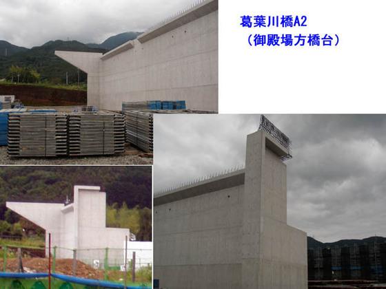 https://blog-001.west.edge.storage-yahoo.jp/res/blog-fe-4e/bazu55555/folder/109946/09/33888709/img_16_m?1560483797