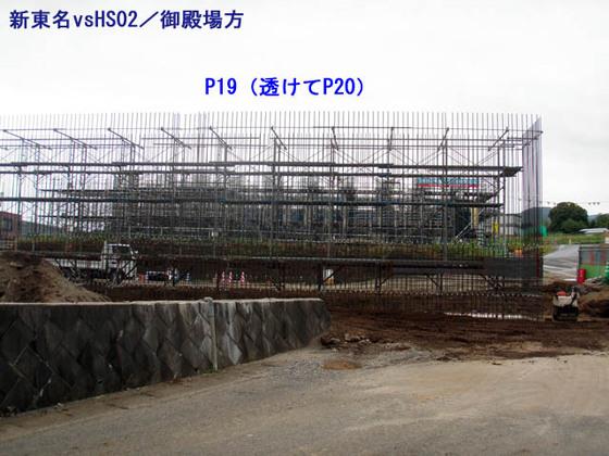 https://blog-001.west.edge.storage-yahoo.jp/res/blog-fe-4e/bazu55555/folder/109946/09/33888709/img_2_m?1560483797