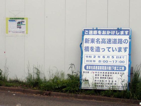https://blog-001.west.edge.storage-yahoo.jp/res/blog-fe-4e/bazu55555/folder/109946/09/33888709/img_4_m?1560483797