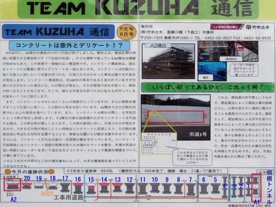 https://blog-001.west.edge.storage-yahoo.jp/res/blog-fe-4e/bazu55555/folder/109946/09/33888709/img_19_m?1560483797