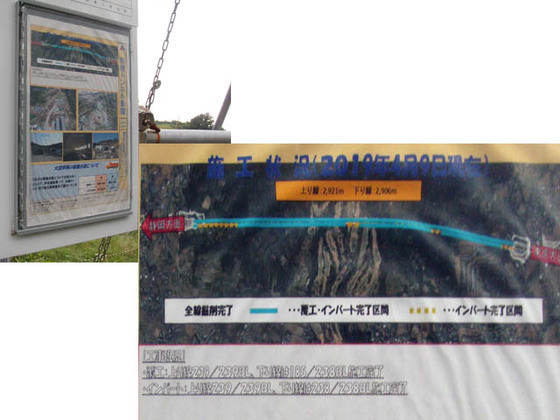 https://blog-001.west.edge.storage-yahoo.jp/res/blog-fe-4e/bazu55555/folder/109946/09/33888709/img_18_m?1560483797