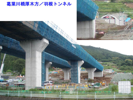 https://blog-001.west.edge.storage-yahoo.jp/res/blog-fe-4e/bazu55555/folder/109946/09/33888709/img_10_m?1560483797