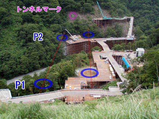 https://blog-001.west.edge.storage-yahoo.jp/res/blog-fe-4e/bazu55555/folder/109946/65/33890965/img_3_m?1560751495