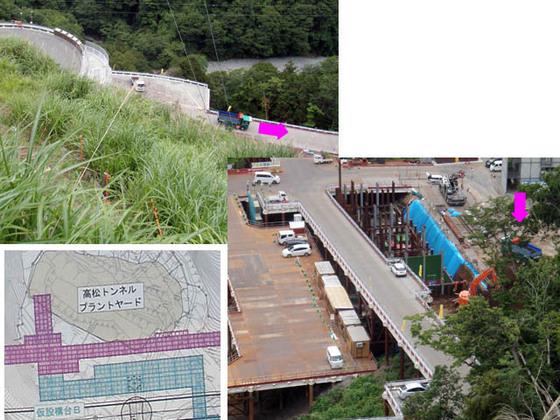 https://blog-001.west.edge.storage-yahoo.jp/res/blog-fe-4e/bazu55555/folder/109946/65/33890965/img_4_m?1560751495