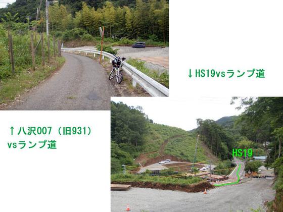 https://blog-001.west.edge.storage-yahoo.jp/res/blog-fe-4e/bazu55555/folder/109946/66/33890966/img_1_m?1560751601